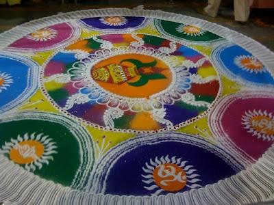 circle sanskar bharati rangoli
