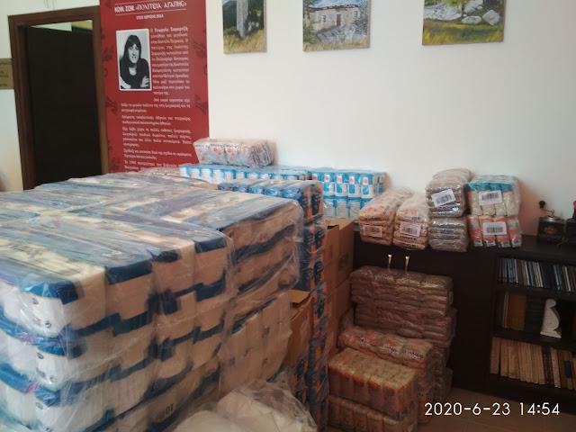"""Αργολίδα: Ενίσχυση του έργου του Ιδρύματος Γεωργία Σαμαρζή """"Πολιτεία Αγάπης"""""""