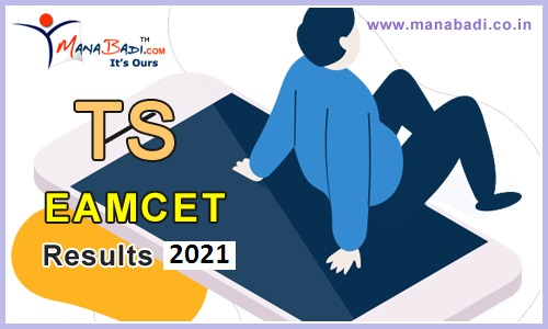 TS Eamcet Results 2021