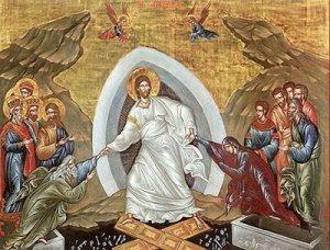 Πρώτη Ανάσταση