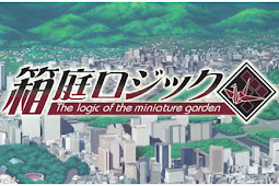 [ENG] The Logic of Miniature Garden VN Download [GD]