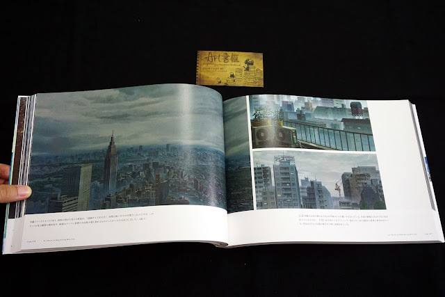DSC02031 - 天氣之子 美術畫集 天気の子 美術画集 Weathering With You ART BOOK ( 新海誠 Shinkai Makoto )