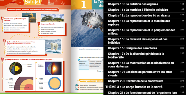 تحميل كتاب مدرسي يخص مادة علوم الحياة والارض باللغة الفرنسية للمستوى الاعدادي للاساتدة والطلاب