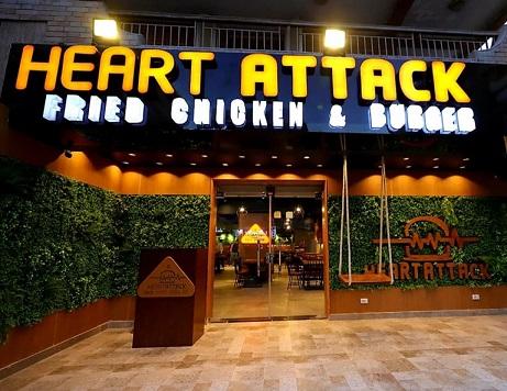 فروع ومنيو ورقم مطعم هارت أتاك Heart attack