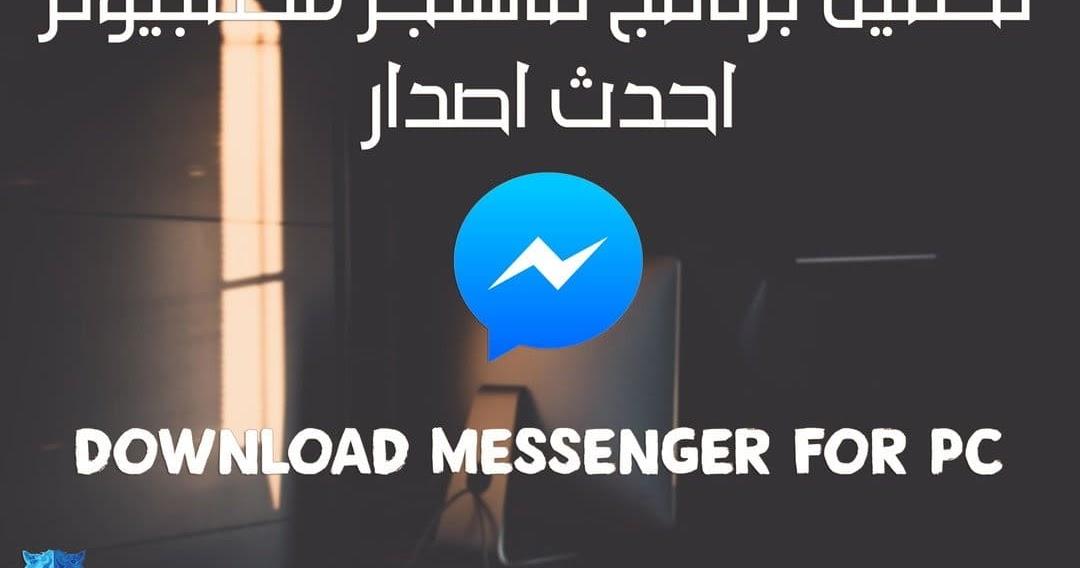 تحميل بالتوك عربي اخر اصدار