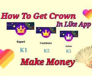 Likee app income in Bangla লাইকি টাকা ইনকাম