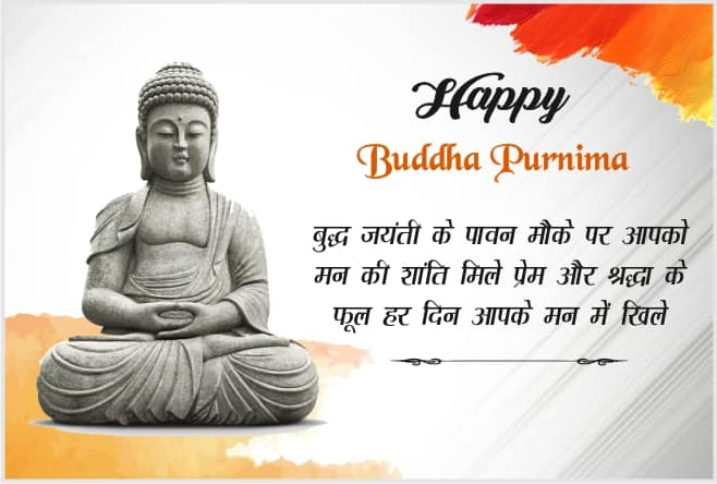 Buddha Purnima Status Images, Pics For Whatsapp & Facebook
