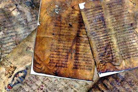 pergamena mesjetare ne muzeun historik te shkodres