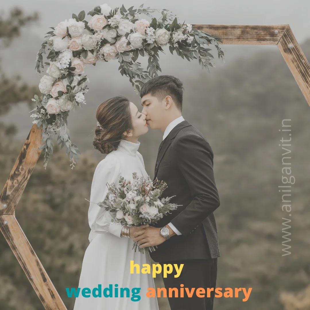 Wedding anniversary wishes in English-4
