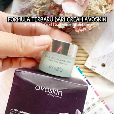 [REVIEW] Avoskin Ultra Brightening Cream | New Formula!