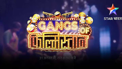 Gangs Of Filmistan Comedy Serial on Star Bharat
