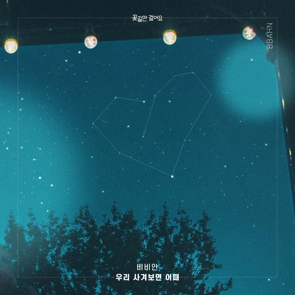 BBAHN – Down the Flower Path OST Part.07