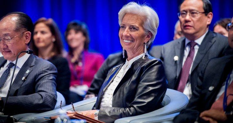 Giám đốc điều hành IMF khẳng định cryptocurrency cần được toàn cầu hỗ trợ