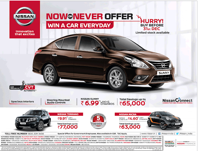 Win a Nissan car everyday | Now or Never offer | December 2017.