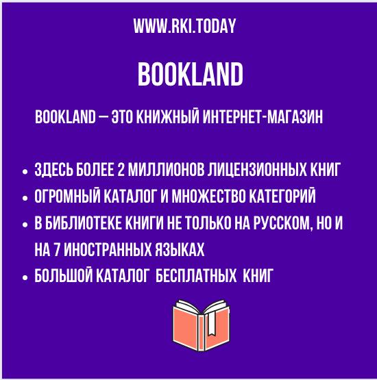 книги fb2 скачать бесплатно