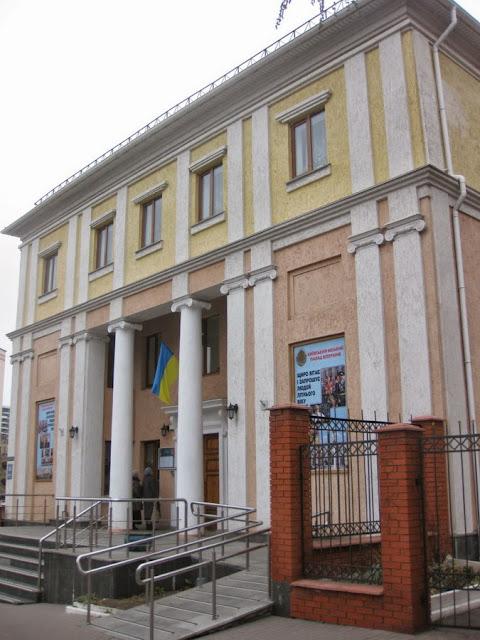 Киевский городской дворец ветеранов