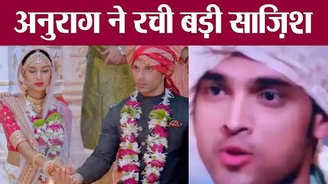 Warning : Anurag's deadly warning brings Mr Bajaj close to Prerna in Kasauti Zindagi Kay