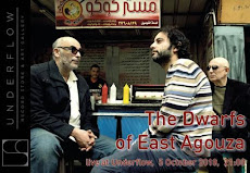 THE DWARFS OF EAST AGOUZA