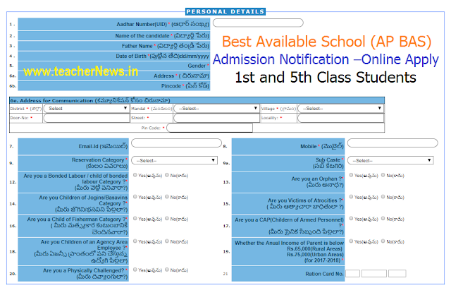 Best Available School (AP BAS) Admission Notification 2018 –Online Apply for 1st and 5th Class Students