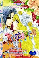 ขายการ์ตูนออนไลน์ Romance เล่ม 331