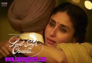 lal Singh chadda full movie download