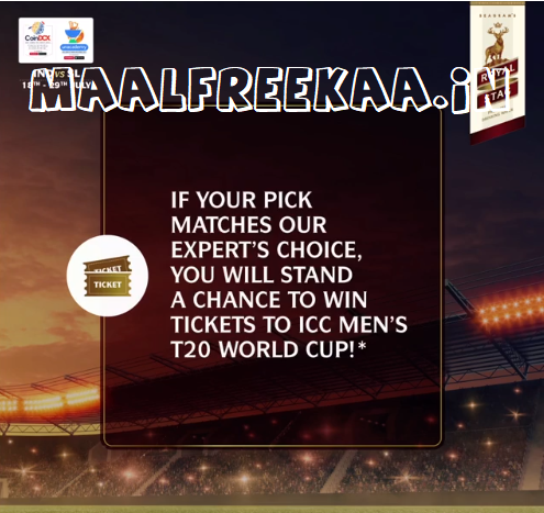 Get Free T20 World Cup Tickets and more