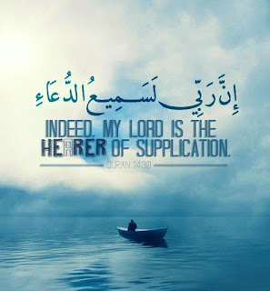 islamic quotes dp for whatsapp islamic quotes for whatsapp dp