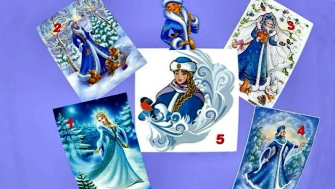 Выберите снегурочку, чтобы узнать, какие события ждут вас в Новом году!