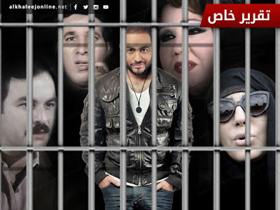 فنانين داخل أقسام الشرطة فى رمضان