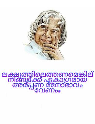 Malayalam APJ Abdul Kalam Quotes ,images,greetings,posters,status for facebook and whatsapp