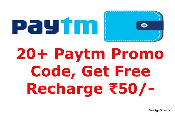 [Paytm Tricks] 20+ Paytm Promo Code, Get Free Recharge ₹50/-