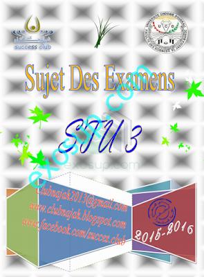 sujet des examens stu s3 FSJ controles