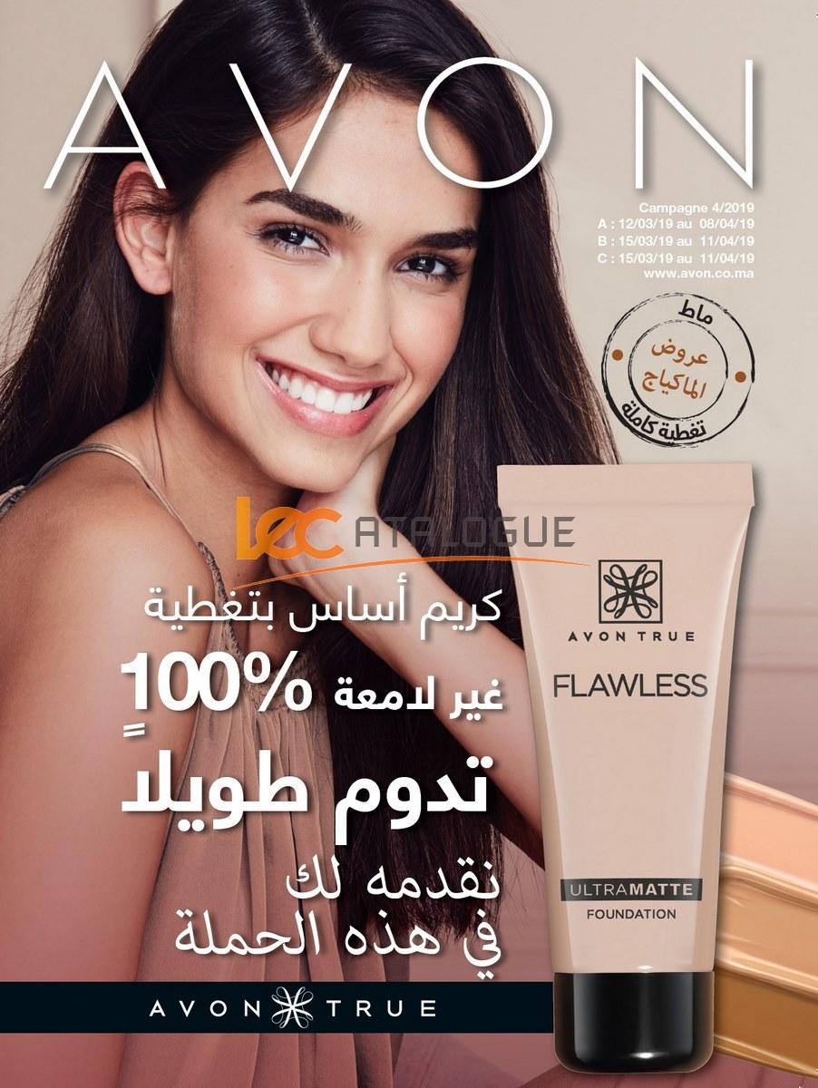 Catalogue Avon Maroc Du 15 Mars Au 11 Avril 2019 Lecatalogue 100