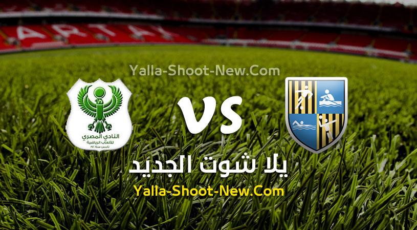 نتيجة مباراة المقاولون العرب والمصري البورسعيدي اليوم بتاريخ 03-09-2020 في الدوري المصري
