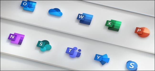 أيقونات Office الجديدة من Microsoft