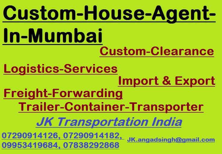 Custom-House-Agent-in-Mumbai, Nhava-Sheva-Port-Custom-House
