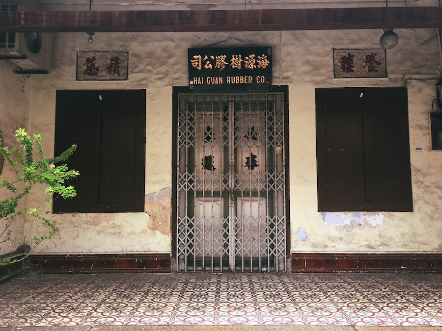 Chinese doorway architecture in Malacca