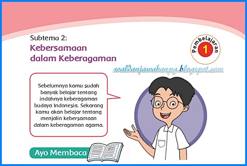 Kunci Jawaban Buku Siswa Kelas 4 Tema 1 Subtema 2 Halaman 77 78 79 81 84 85 Soal Dan Jawaban