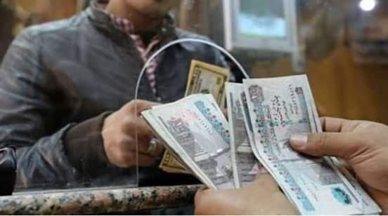 رواتب المعلمين الجديدة الاسبوع المقبل حسب تعليمات وزارة المالية