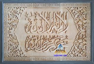 Ukiran kaligrafi asyhadu alla ilaha illallah dari batu alam putih