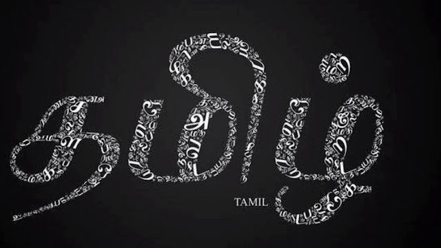 10th Tamil Reduced Syllabus PTA Question Bank 2020-2021