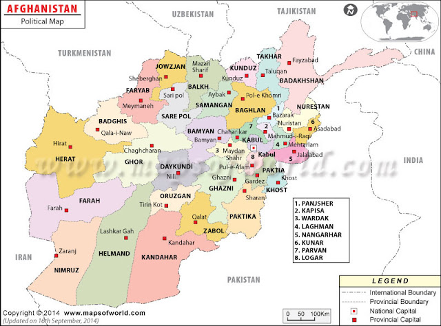 Printable Outline Afghanistan Map