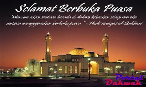 Kata Ucapan Selamat Berbuka Puasa Ramadhan Terbaru 1440 H, 2019 M