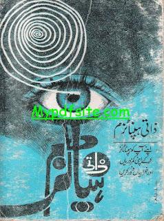 Zati Hypnotism