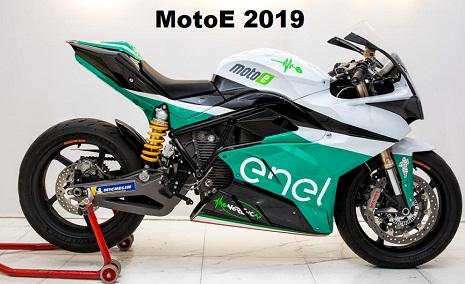 2019 FIM MotoE World Cup Calendar: Schedule, Teams, Rider Line-up