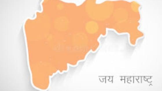 महाराष्ट्र दिन बॅनर