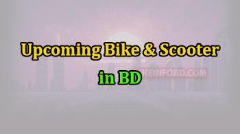 Upcoming Bikes & Scooters in Bangladesh 2021