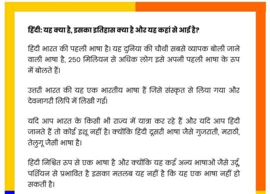 Rajbhasha Hindi Par Mahaan Vyaktiyon Kee Sooktiyaan Hindi PDF Download Free