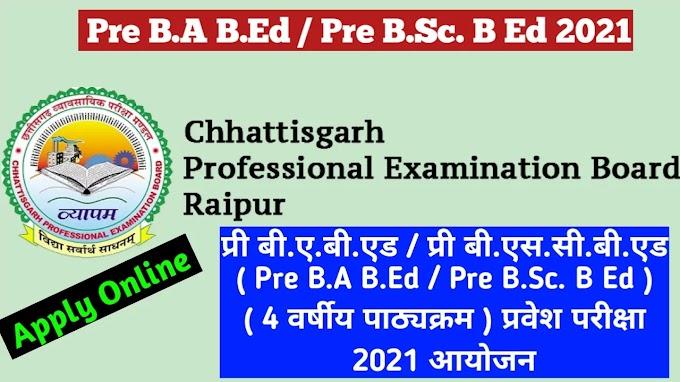 Cg Vyapam Pre B.A B.Ed / Pre B.Sc. B Ed 2021 ( 4 वर्षीय पाठ्यक्रम ) प्रवेश परीक्षा