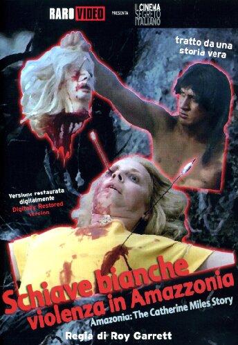 Todo El Terror Del Mundo: Holocausto Canibal 2, The ...